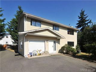 Photo 2: 1266 Lidgate Crt in VICTORIA: SW Strawberry Vale House for sale (Saanich West)  : MLS®# 681348