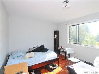 Photo 16: 1266 Lidgate Crt in VICTORIA: SW Strawberry Vale Single Family Detached for sale (Saanich West)  : MLS®# 681348
