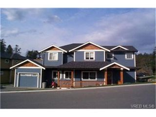 Photo 1: 201 Stoneridge Place in VICTORIA: VR Hospital Single Family Detached for sale (View Royal)  : MLS®# 186827