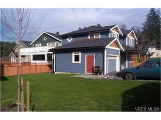 Photo 2: 201 Stoneridge Place in VICTORIA: VR Hospital Single Family Detached for sale (View Royal)  : MLS®# 186827