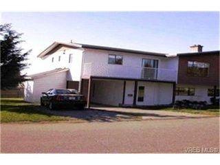 Photo 1: 1860 Chimo Place in VICTORIA: SE Lambrick Park Strata Duplex Unit for sale (Saanich East)  : MLS®# 212081