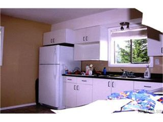 Photo 3: 1860 Chimo Place in VICTORIA: SE Lambrick Park Strata Duplex Unit for sale (Saanich East)  : MLS®# 212081