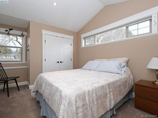 Photo 18: 2111 Sutherland Rd in VICTORIA: OB South Oak Bay House for sale (Oak Bay)  : MLS®# 838708