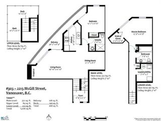 Photo 22: 303 2215 MCGILL Street in Vancouver: Hastings Condo for sale (Vancouver East)  : MLS®# R2487486