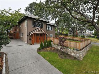 Photo 1: 1274 Vista Heights in VICTORIA: Vi Hillside Strata Duplex Unit for sale (Victoria)  : MLS®# 311221