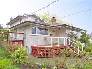 Photo 1: 966 Snowdrop Avenue in VICTORIA: SW Marigold Single Family Detached for sale (Saanich West)  : MLS®# 322574