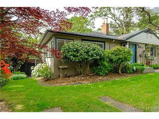Photo 20: 1296 Downham Pl in VICTORIA: SE Maplewood House for sale (Saanich East)  : MLS®# 607645