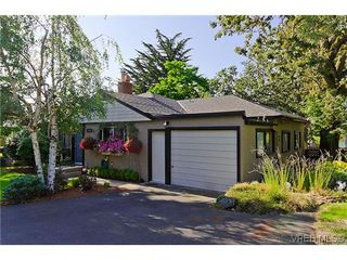 Photo 19: 1296 Downham Pl in VICTORIA: SE Maplewood Single Family Detached for sale (Saanich East)  : MLS®# 607645