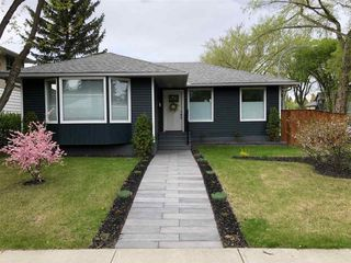 Main Photo: 14604 93 Avenue in Edmonton: Zone 10 House for sale : MLS®# E4199071