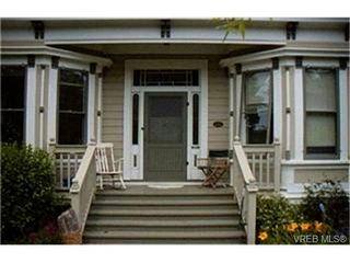 Photo 1:  in VICTORIA: Vi Fernwood Condo for sale (Victoria)  : MLS®# 370244