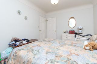 Photo 23: 2742 Roseberry Ave in : Vi Oaklands House for sale (Victoria)  : MLS®# 854051
