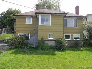 Photo 2: 555 Kenneth Street in VICTORIA: SW Glanford Single Family Detached for sale (Saanich West)  : MLS®# 323468