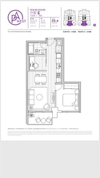 Photo 2: 3505 13696 100 AVENUE in Surrey: Whalley Condo for sale (North Surrey)  : MLS®# R2340867