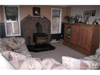Photo 5:  in VICTORIA: SE High Quadra Single Family Detached for sale (Saanich East)  : MLS®# 379913