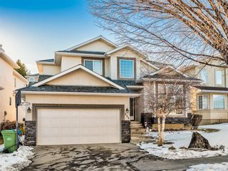 Photo 2: 233 Edgevalley Way NW in Calgary: Edgemont Detached for sale : MLS®# A1055738