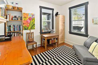 Photo 24: 2728 Blackwood St in : Vi Hillside House for sale (Victoria)  : MLS®# 854760