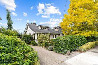 Photo 1: 2728 Blackwood St in : Vi Hillside House for sale (Victoria)  : MLS®# 854760