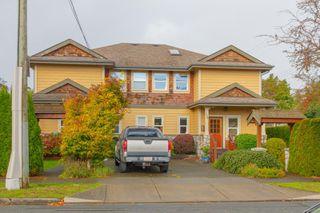 Photo 1: 156 Linden Ave in : Vi Fairfield West Half Duplex for sale (Victoria)  : MLS®# 858071