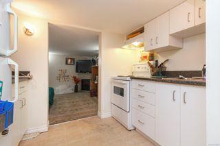 Photo 31: 1512 Pearl St in : Vi Oaklands Half Duplex for sale (Victoria)  : MLS®# 853894
