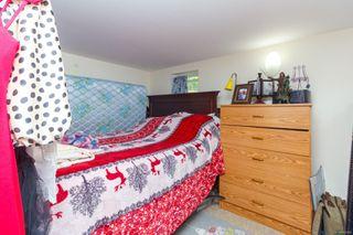 Photo 34: 1512 Pearl St in : Vi Oaklands Half Duplex for sale (Victoria)  : MLS®# 853894