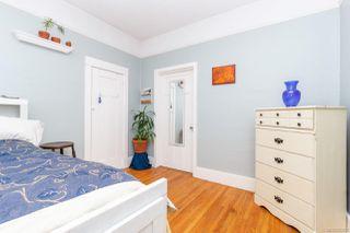 Photo 15: 1512 Pearl St in : Vi Oaklands Half Duplex for sale (Victoria)  : MLS®# 853894