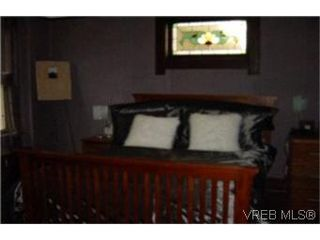 Photo 6:  in VICTORIA: SW Tillicum House for sale (Saanich West)  : MLS®# 363005