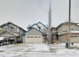 Photo 1: 520 ADAMS Way in Edmonton: Zone 56 House for sale : MLS®# E4177800