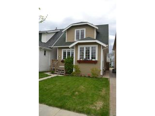 Photo 17: 222 Hampton Street in WINNIPEG: St James Residential for sale (West Winnipeg)  : MLS®# 1310651