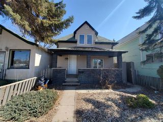 Photo 1: 118 F Avenue South in Saskatoon: Riversdale Residential for sale : MLS®# SK805881