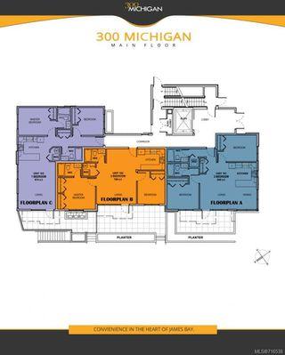 Photo 2: 103 300 Michigan St in CAMPBELL RIVER: Vi James Bay Condo for sale (Victoria)  : MLS®# 716536