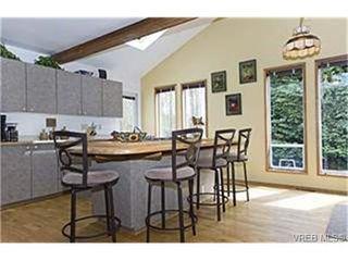 Photo 2:  in VICTORIA: SE Gordon Head House for sale (Saanich East)  : MLS®# 468532