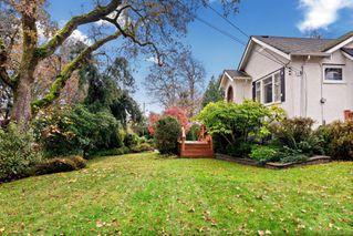 Photo 4: 3820 Blenkinsop Rd in : SE Cedar Hill House for sale (Saanich East)  : MLS®# 860089