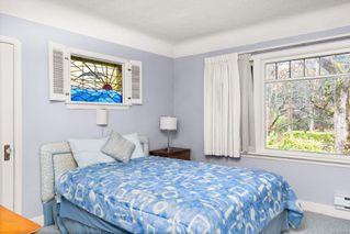 Photo 13: 3820 Blenkinsop Rd in : SE Cedar Hill House for sale (Saanich East)  : MLS®# 860089
