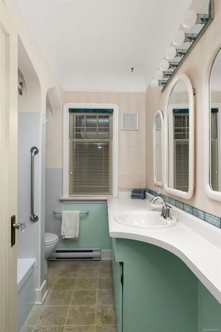 Photo 15: 3820 Blenkinsop Rd in : SE Cedar Hill House for sale (Saanich East)  : MLS®# 860089