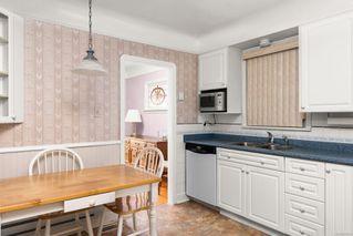 Photo 8: 3820 Blenkinsop Rd in : SE Cedar Hill House for sale (Saanich East)  : MLS®# 860089