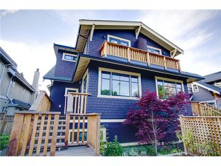 Photo 9: 1846 W 12TH AV in Vancouver: Kitsilano Condo for sale (Vancouver West)  : MLS®# V1092832