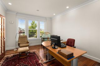 Photo 12: 2196 Nicklaus Dr in : La Bear Mountain House for sale (Langford)  : MLS®# 860573