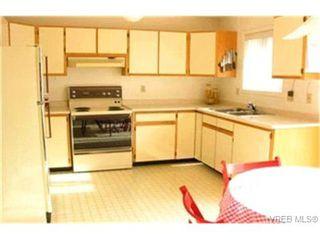 Photo 4: 4557 Elk Lake Dr in VICTORIA: SW Royal Oak House for sale (Saanich West)  : MLS®# 362783