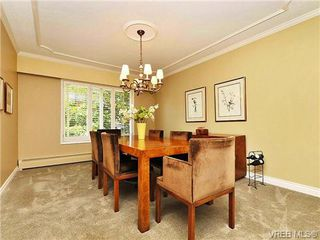 Photo 6: 4051 Ebony Pl in VICTORIA: SE Arbutus Single Family Detached for sale (Saanich East)  : MLS®# 649424