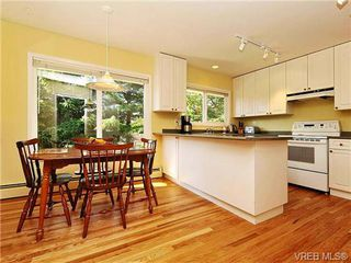 Photo 7: 4051 Ebony Pl in VICTORIA: SE Arbutus Single Family Detached for sale (Saanich East)  : MLS®# 649424