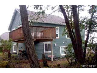 Photo 5: 2661 Millpond Terr in VICTORIA: La Atkins House for sale (Langford)  : MLS®# 307877