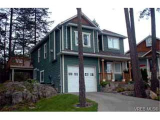 Photo 1: 2661 Millpond Terr in VICTORIA: La Atkins House for sale (Langford)  : MLS®# 307877