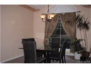 Photo 2: 1625 Michelle Pl in VICTORIA: SE Gordon Head House for sale (Saanich East)  : MLS®# 345351