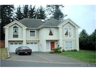 Photo 5: 1625 Michelle Pl in VICTORIA: SE Gordon Head House for sale (Saanich East)  : MLS®# 345351