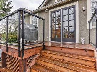 Photo 19: 917 W 21ST AVENUE in Vancouver: Cambie House for sale (Vancouver West)  : MLS®# R2029983