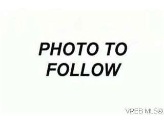 Main Photo: 934 Leslie Drive in VICTORIA: SE Quadra Single Family Detached for sale (Saanich East)  : MLS®# 125952