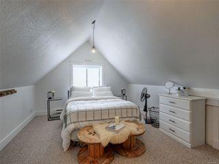Photo 10: 4406 Hilton Pl in : SE Gordon Head House for sale (Saanich East)  : MLS®# 855925