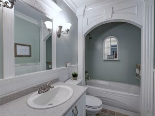 Photo 11: 4406 Hilton Pl in : SE Gordon Head House for sale (Saanich East)  : MLS®# 855925