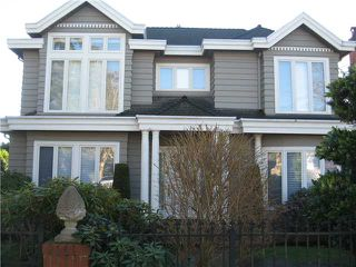 Photo 2: 2732 W 35TH AV in Vancouver: MacKenzie Heights House for sale (Vancouver West)  : MLS®# V1045097