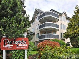 Photo 1: 207 2900 Orillia St in VICTORIA: SW Gorge Condo for sale (Saanich West)  : MLS®# 617929